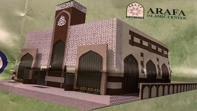 আল আরাফা ইসলামিক সেন্টারের ফান্ড রেইজিং