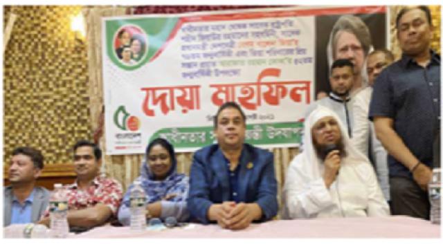 শুধু খালেদা জিয়া নন, গোটা বাংলাদেশ ও এর গণতন্ত্র আজ কারাবন্দি : বেবি নাজনীন
