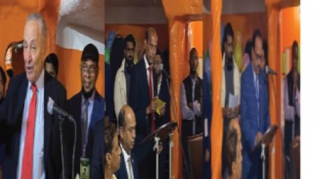 বাংলাদেশকে আরও ভ্যাকসিন দেওয়া হবে, রোহিঙ্গা ইস্যূতে সমর্থন অব্যাহত থাকবে: সিনেটর চাক শুমার