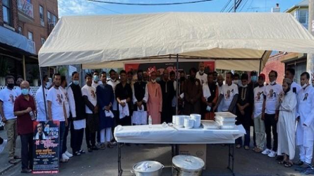 জ্যামাইকাবাসীর বঙ্গবন্ধুর শাহাদাৎ বার্ষিকী পালন