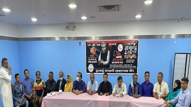 বঙ্গবন্ধুর আদর্শে উজ্জীবিত বাংলাদেশ আজ সারা বিশ্বের বিস্ময় : যুক্তরাষ্ট্র স্বেচ্ছাসেবকলীগ